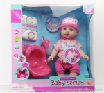 16' Peeing 12 sounds Doll with feeder, diaper, potty and bib