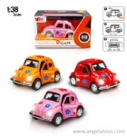 1:38 Cute Beetle Car with open door, light and music