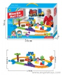 Educational Track Car - 33pcs
