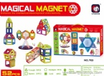 Educational Magnetic Blocks - 52pcs