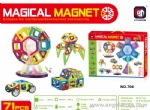 Educational Magnetic Blocks - 71pcs