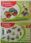 Magnetic Blocks- 58pcs
