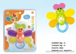 Butterfly Teether