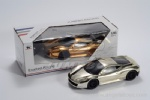 1:16 Ferrari 4-channel Remote Control Police Car - light grey and gold 2  colors