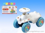 Cartoon Free Wheel Car with light and music