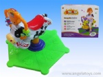 Grassland Battery-operated Swinging Cow with light, music, rechargable battery, and charger