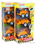 3 pcs Cartoon Trucks