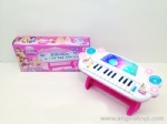 Disney Princess Piano with 3D light and music