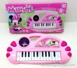 Minnie Piano with 3D light and music