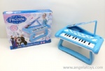 Ice Princess Piano with light and music