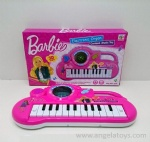 Barbie Piano with light and music