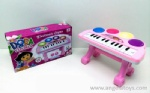Dora Musical Piano with 3D light and music