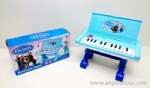 Ice Princess Musical Piano with light and music