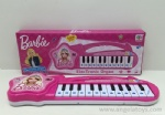 Barbie Musical Piano