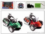 1:6 4-channel R/C  Motor Tricycle - included rechargerble battery set and a charger