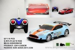 1:12 4-channel R/C Aston Matin Racing Car