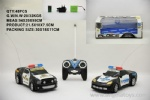 1:20 4-channel R/C Police Car